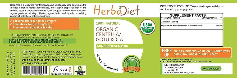Organic Centella Asiatica Gotu Kola Brahmi Powder | Certified Cognitive Supplement for Men & Women | Memory Brain Focus Support Supplement | Non-GMO (240 Capsules)