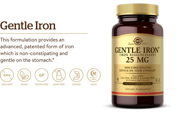 Ideal for Sensitive Stomachs - Non-Constipating  - Red Blood Cell Supplement